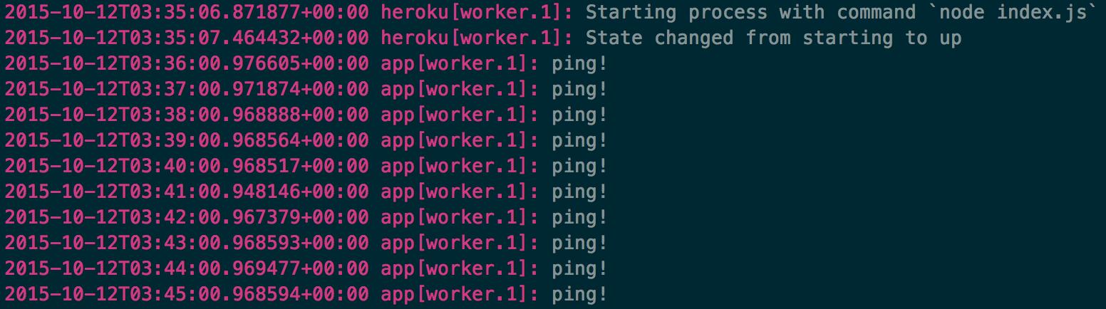 node-worker-heroku-logs